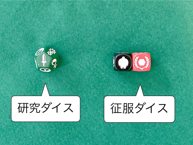 f:id:board_kuma:20200403175511j:image