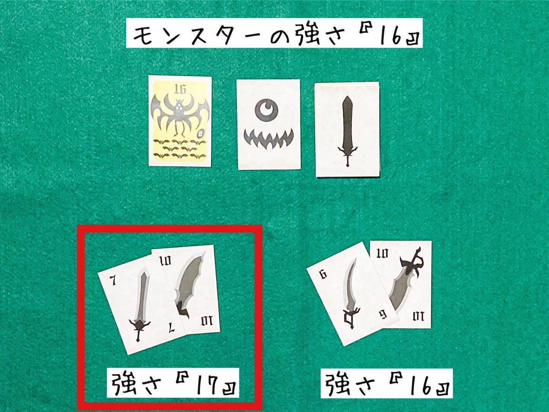 f:id:board_kuma:20200506153504j:image
