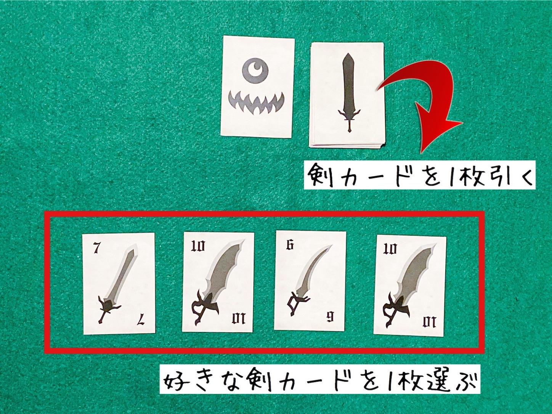 f:id:board_kuma:20200506153523j:image