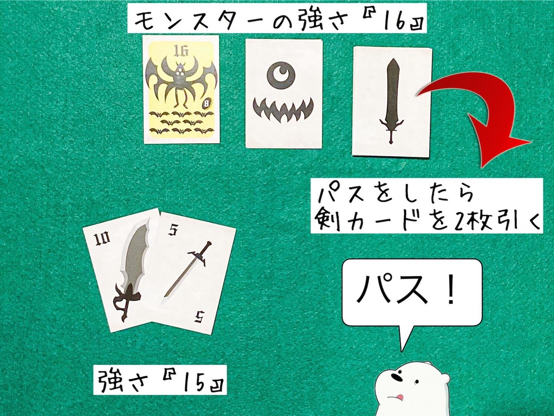 f:id:board_kuma:20200506153810j:image