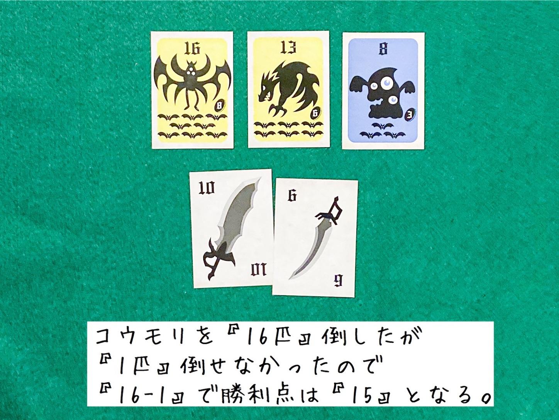 f:id:board_kuma:20200506153819j:image