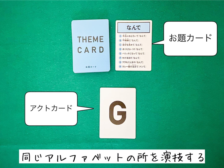 f:id:board_kuma:20200516105910j:image