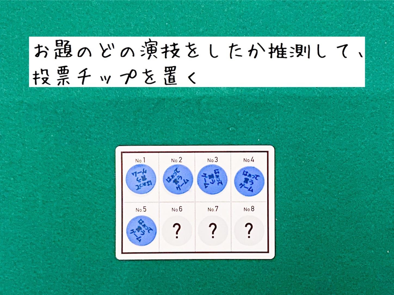 f:id:board_kuma:20200516105918j:image