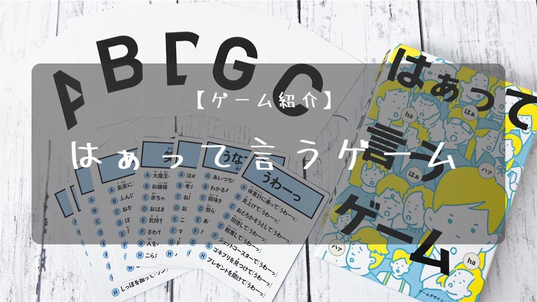 f:id:board_kuma:20200517150227j:image