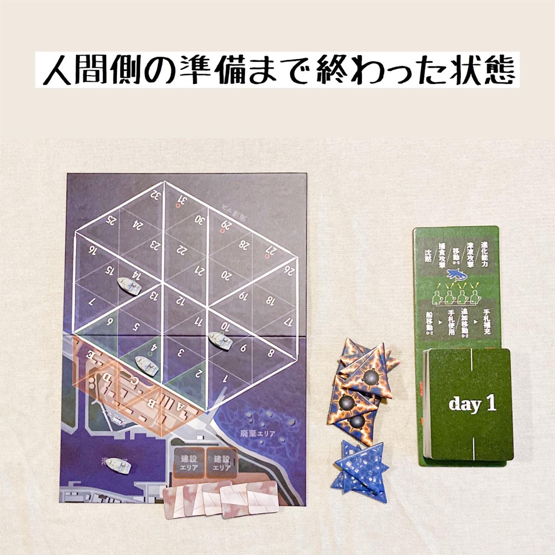 f:id:board_kuma:20200528055502j:image