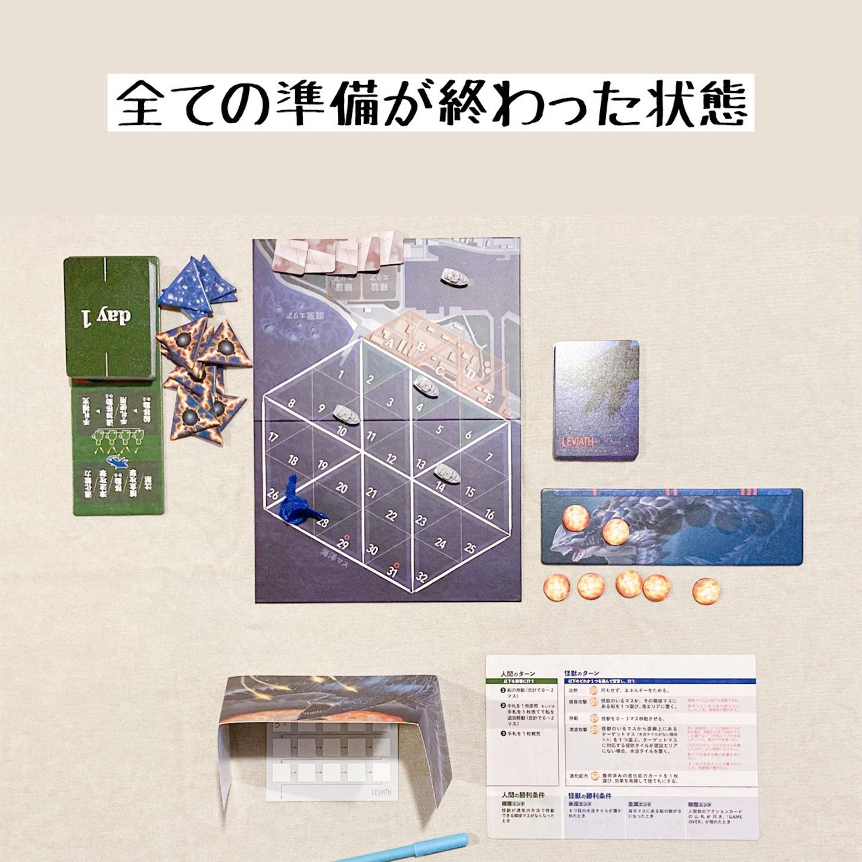 f:id:board_kuma:20200528055532j:image