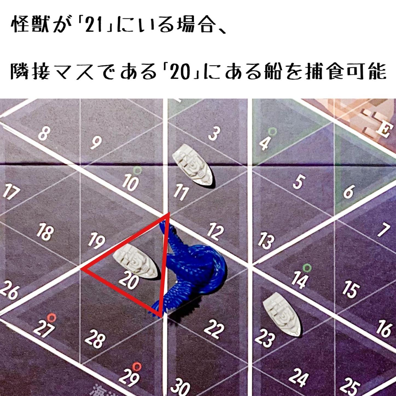 f:id:board_kuma:20200528055639j:image