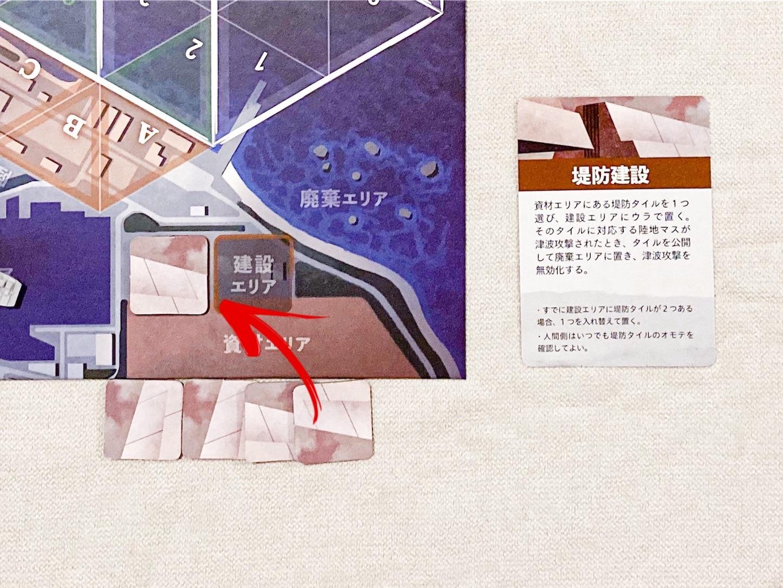 f:id:board_kuma:20200528055707j:image