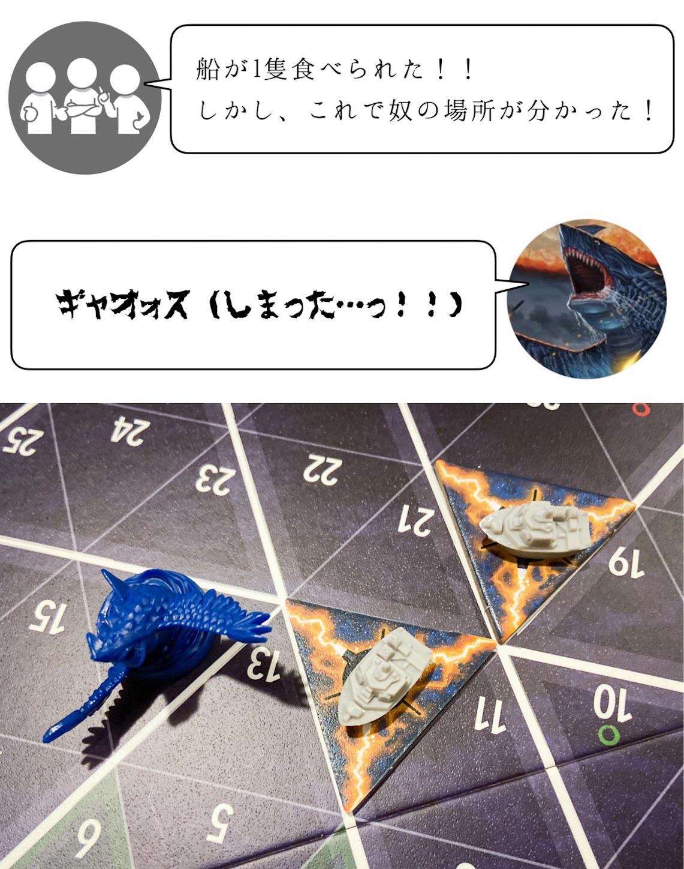 f:id:board_kuma:20200528055733j:image
