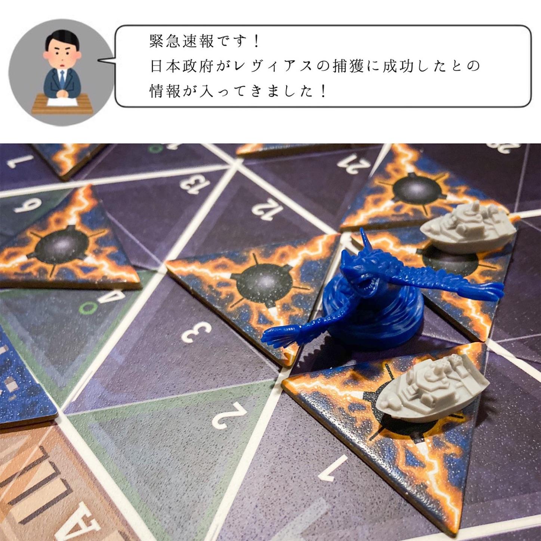 f:id:board_kuma:20200528055748j:image