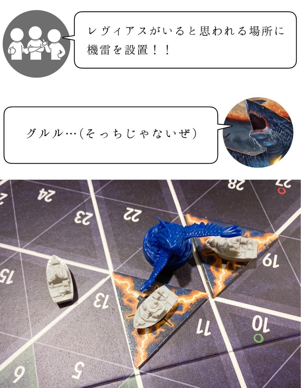 f:id:board_kuma:20200528060126j:image