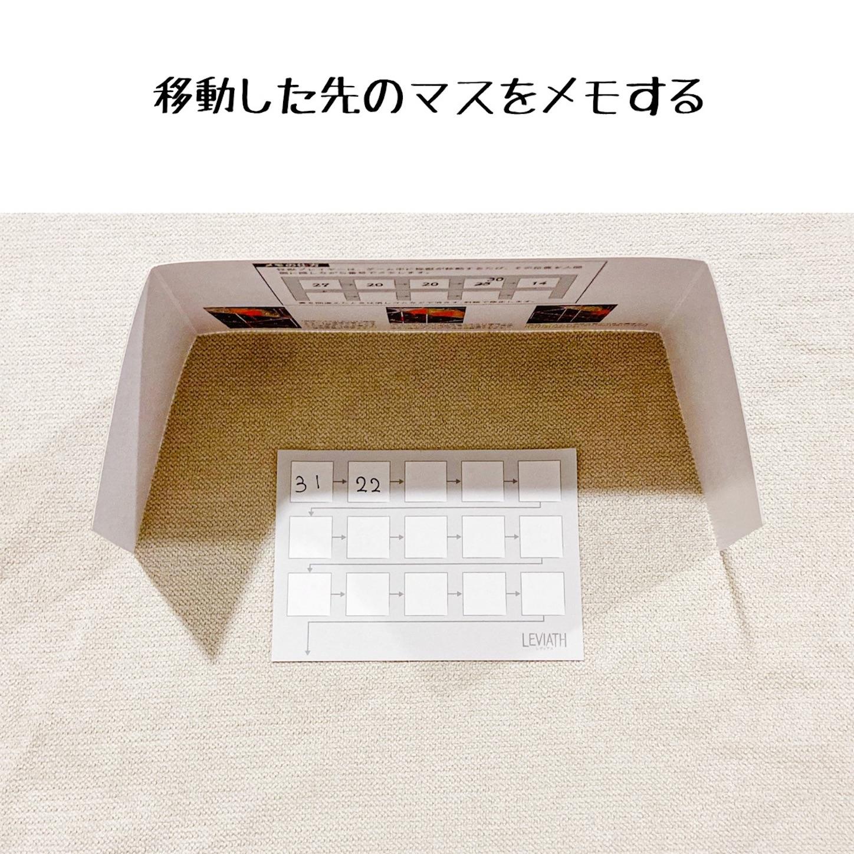 f:id:board_kuma:20200528062118j:image