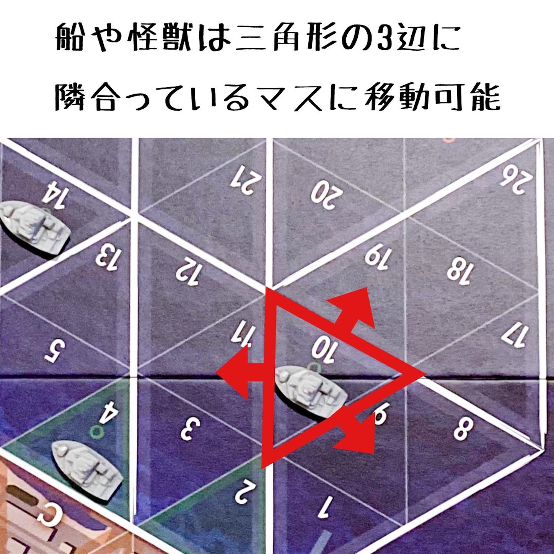 f:id:board_kuma:20200528072714j:image