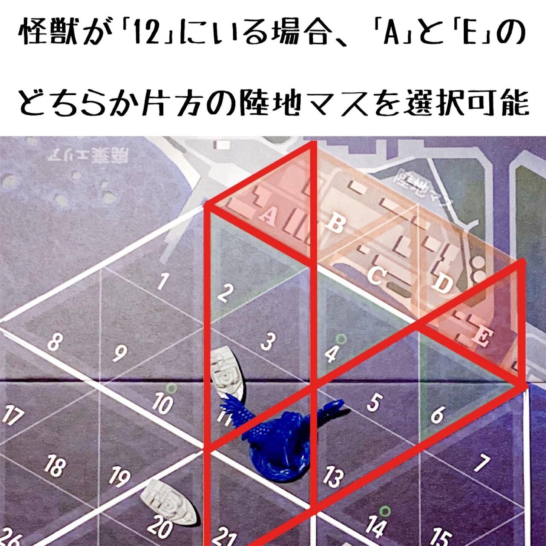 f:id:board_kuma:20200528075909j:image