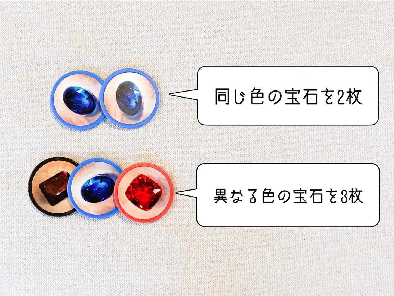 f:id:board_kuma:20200602014122j:image