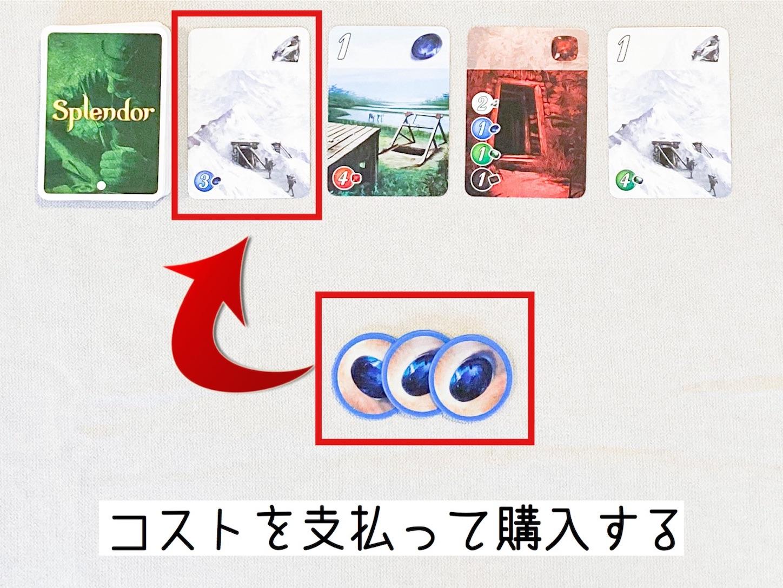 f:id:board_kuma:20200602014809j:image