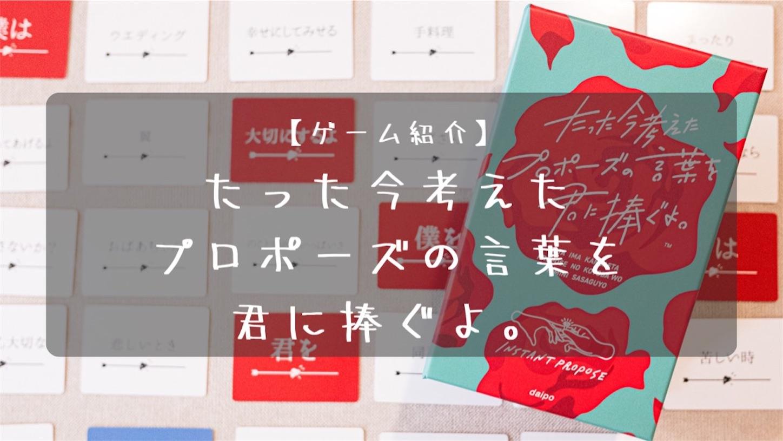 f:id:board_kuma:20200607091017j:image
