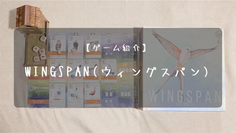 f:id:board_kuma:20200614004750j:image