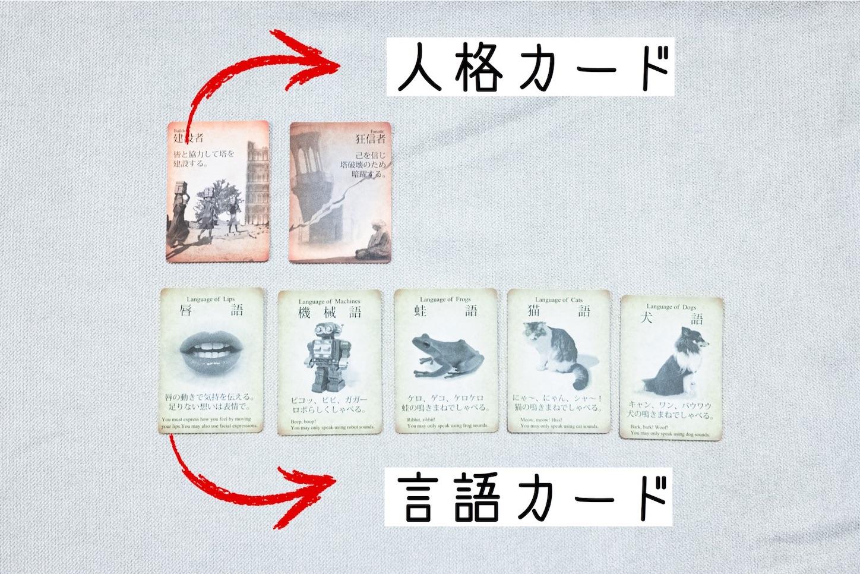f:id:board_kuma:20200617230813j:image