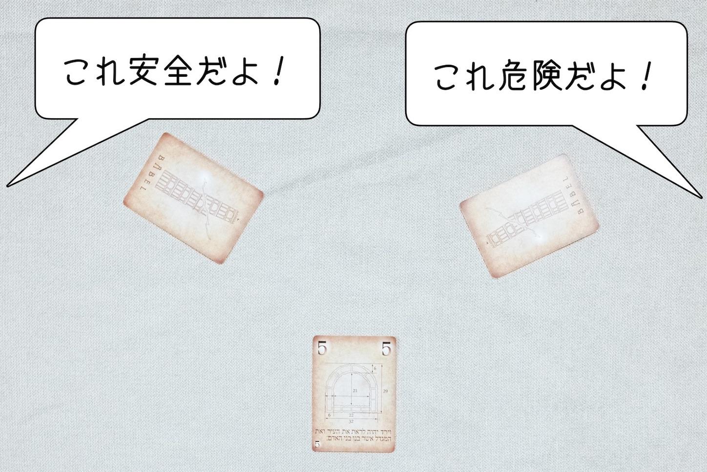 f:id:board_kuma:20200617230838j:image