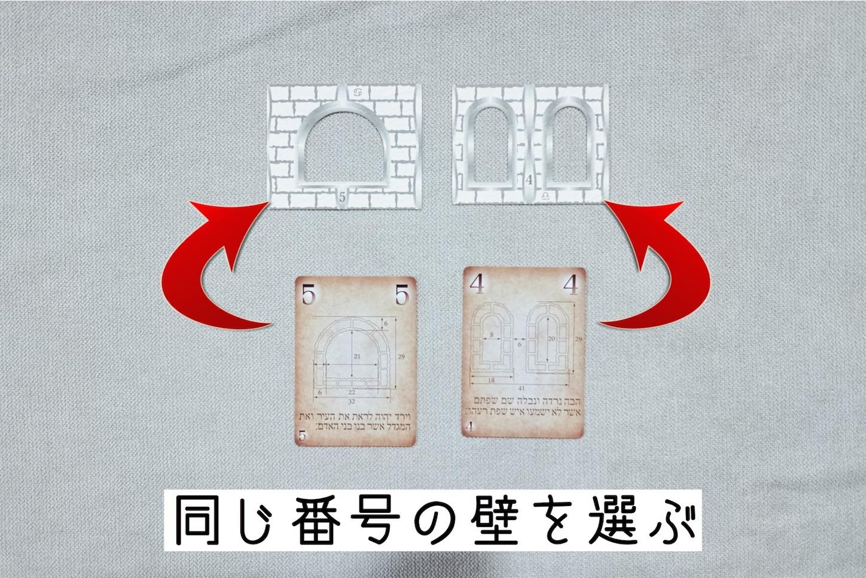 f:id:board_kuma:20200617230851j:image