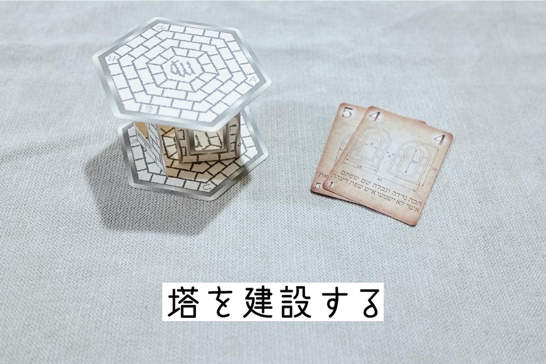 f:id:board_kuma:20200617230906j:image