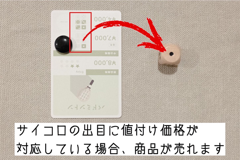 f:id:board_kuma:20200624184649j:image