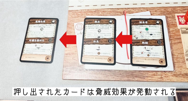 f:id:board_kuma:20200703184328j:image