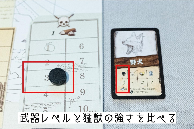 f:id:board_kuma:20200703184507j:image