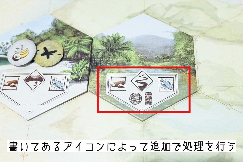 f:id:board_kuma:20200703185113j:image