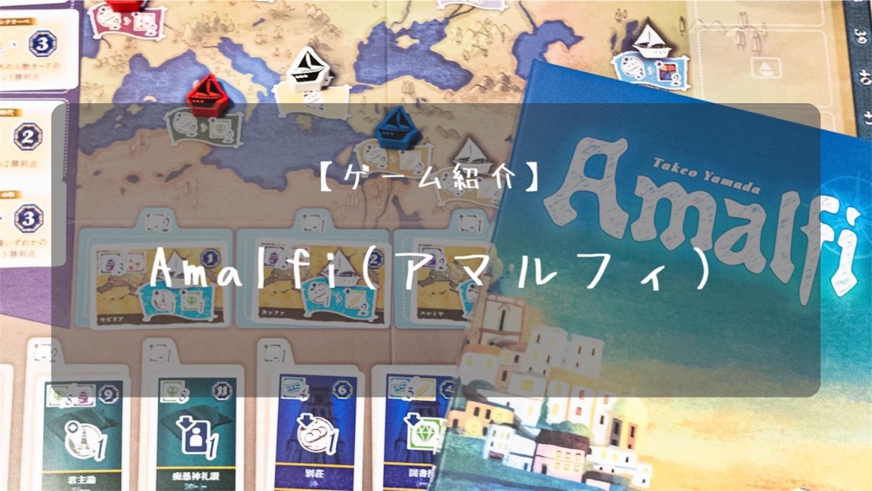 f:id:board_kuma:20200709011528j:image