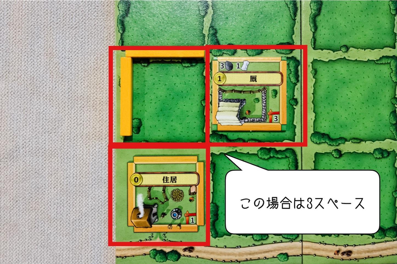 f:id:board_kuma:20200716014420j:image