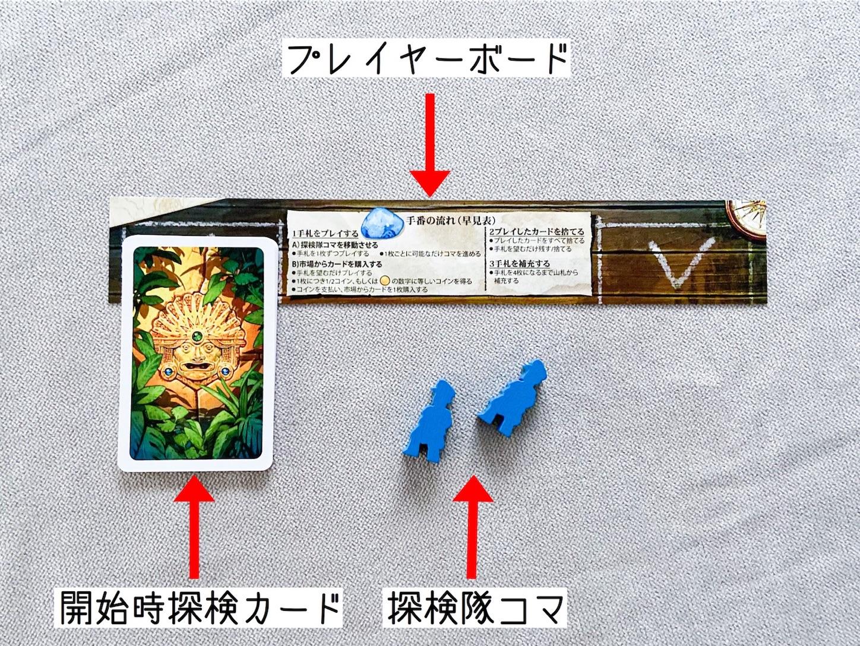 f:id:board_kuma:20200818010813j:image