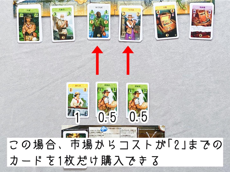 f:id:board_kuma:20200818011010j:image