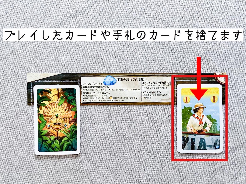 f:id:board_kuma:20200818011030j:image