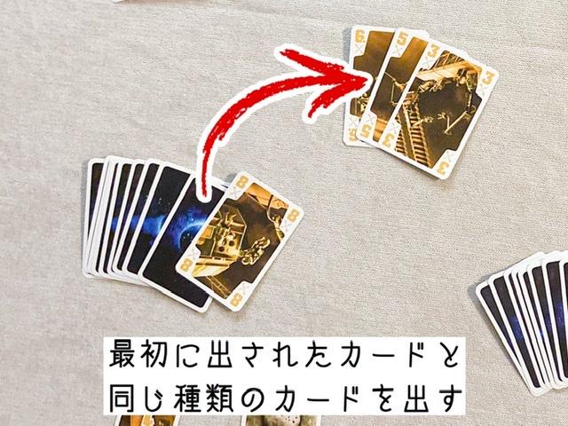 f:id:board_kuma:20200901201953j:plain