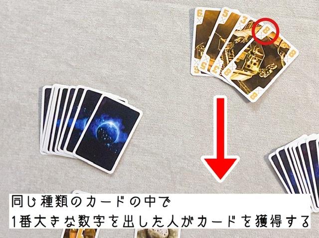 f:id:board_kuma:20200901202050j:plain