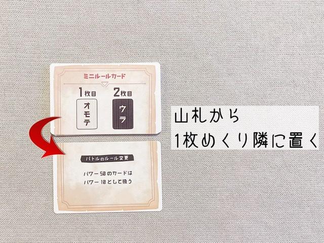 f:id:board_kuma:20201016174120j:plain
