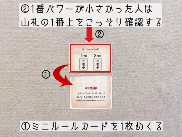 f:id:board_kuma:20201016174356j:plain