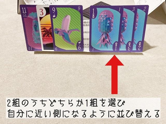 f:id:board_kuma:20201030141935j:plain