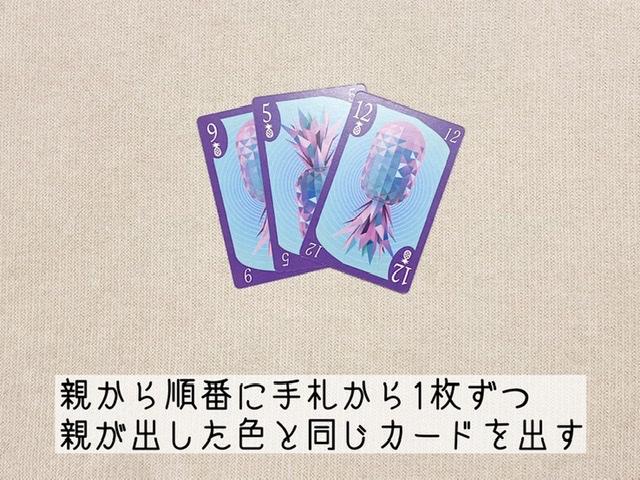 f:id:board_kuma:20201030142019j:plain