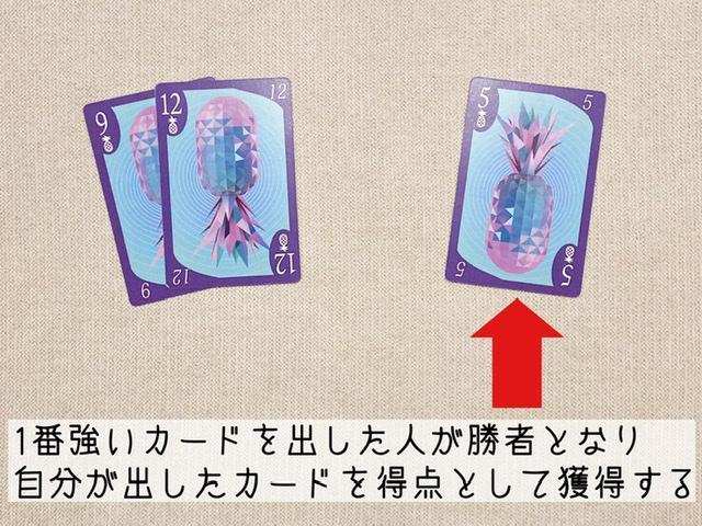 f:id:board_kuma:20201030142523j:plain