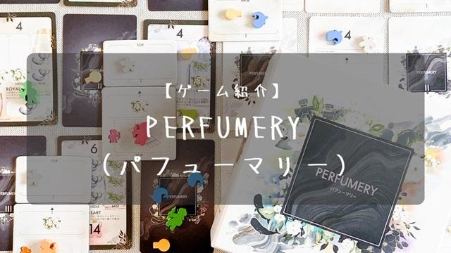 f:id:board_kuma:20201125182707j:plain
