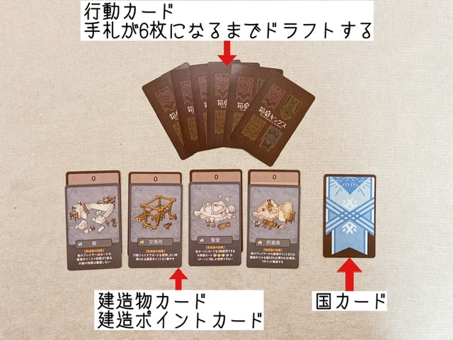 f:id:board_kuma:20201201185659j:plain