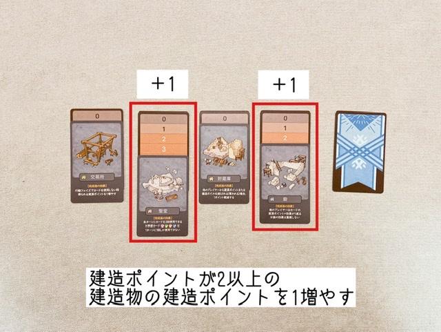 f:id:board_kuma:20201201185722j:plain