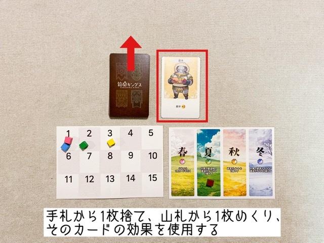 f:id:board_kuma:20201201185736j:plain