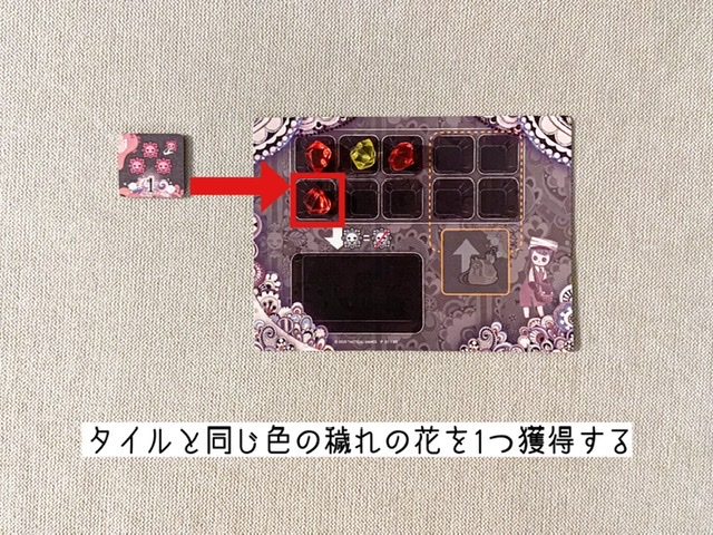 f:id:board_kuma:20201204210711j:plain