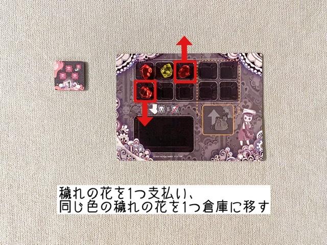 f:id:board_kuma:20201204210725j:plain