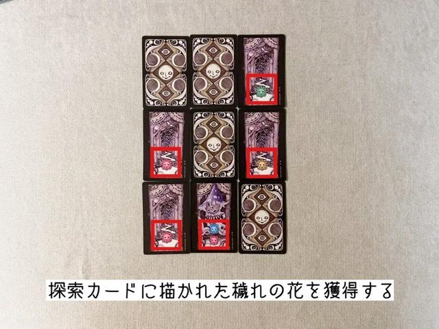 f:id:board_kuma:20201204210749j:plain