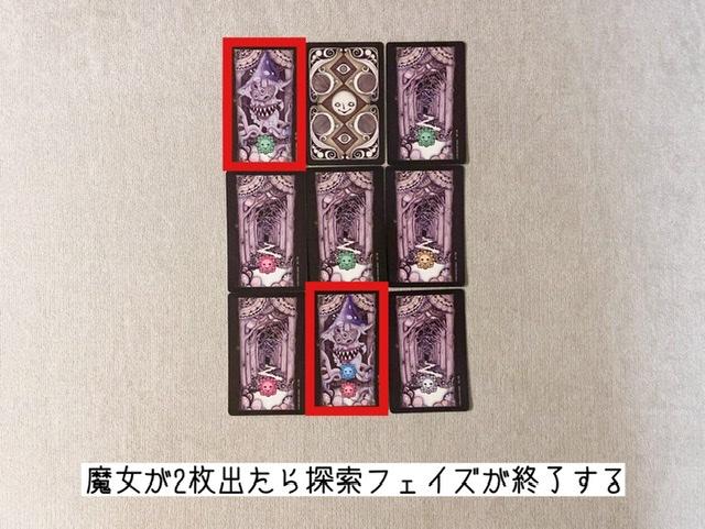 f:id:board_kuma:20201204210849j:plain